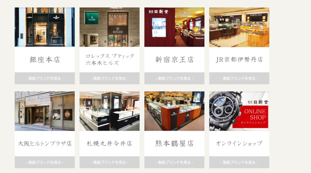 premium selection 36e0a f2091 ロレックス特約店(卸問屋)と正規店の関係性一覧!流通形態と ...