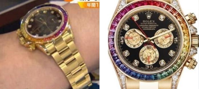青汁王子 腕時計