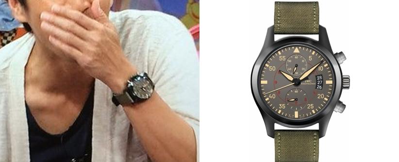 徳井義実 腕時計