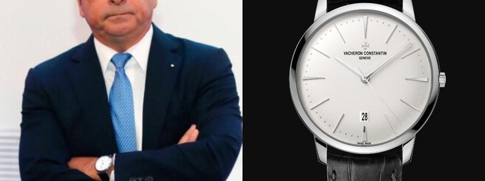 カルロス・ゴーン 腕時計