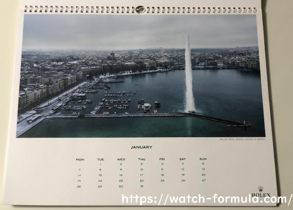 ロレックスカレンダー2019年1月