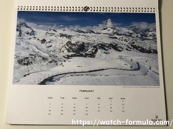 ロレックスカレンダー2019年2月