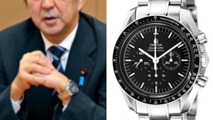 安倍総理 腕時計