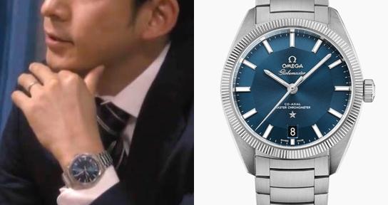 岡田准一 腕時計