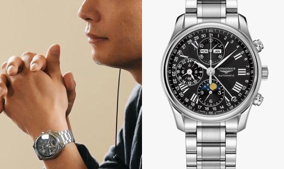 星野源 腕時計