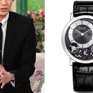 綾野剛 腕時計