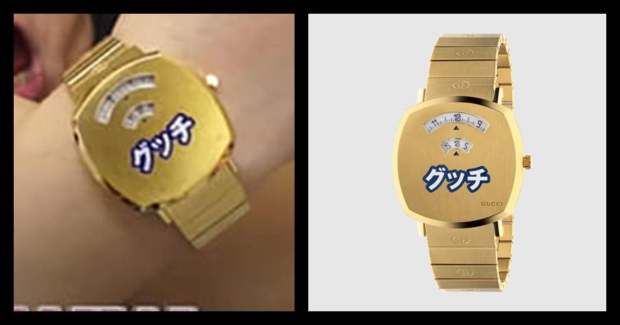 hikakin GUCCI腕時計