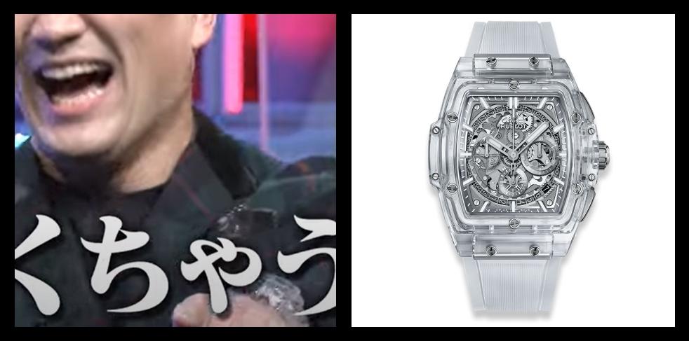 田中将大 腕時計